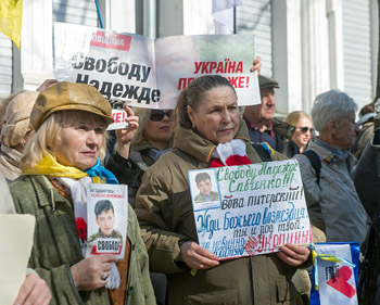 Ukrainians attend a rally in support of Savchenko. Photo: Getty