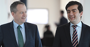 Federal Leader of the Opposition Bill Shorten, (left) and Labor Senator Sam Dastyari arrive at the NSW Young Labor conference, in Sydney, Saturday, Oct. 31, 2015. Mr Shorten spoke of the need to reduce the voting age to 16, to empower and re-engage younger Australians. (AAP Image/Dan Himbrechts) NO ARCHIVING