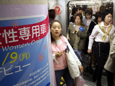 japan women-only trains
