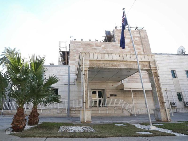australian embassy baghdad