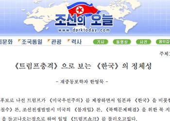 north korea editorial