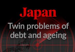 0823alertJapan