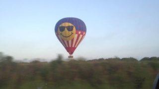 balloon lockhart