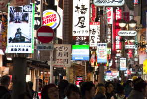Land of the rising yen: Japan's currency has skyrocketed. Photo: Getty.