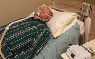 David Cahoon CPAP machine