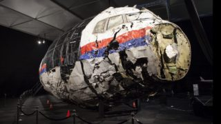 mh17 criminal report