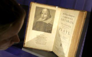 Christopher Marlowe William Shakespeare