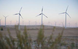 wind farm Spain