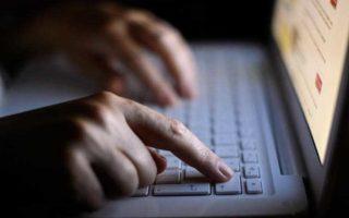 cyber-attack-parliament
