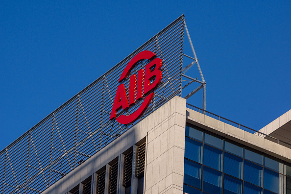 BEIJING, CHINA - 2016/01/18: AIIB logo on its headquarter in Beijing financial street. The Asian Infrastructure Investment Bank (AIIB) officially launched on January 16, 2016. The AIIB is expected to lend $10 billion-$15 billion a year for the first five or six years and will start operations in the second quarter of 2016. (Photo by Zhang Peng/LightRocket via Getty Images)
