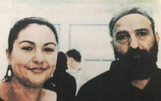 Amirah Droudis and Man Haron Monis