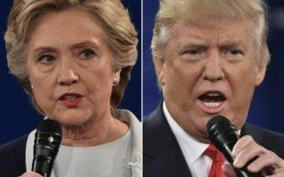 trump clinton debates USA