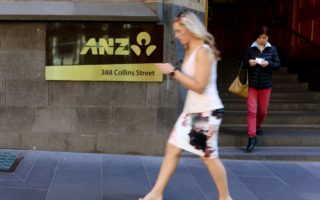 Banking inquiry recommending bank tribunal