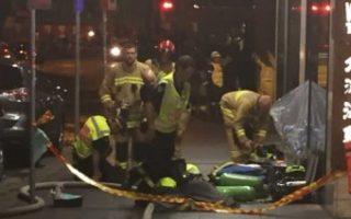 Sydney gas explosion