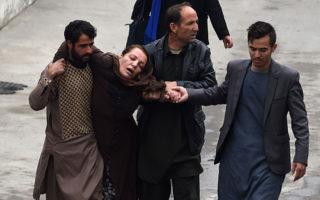 kabul islamic state