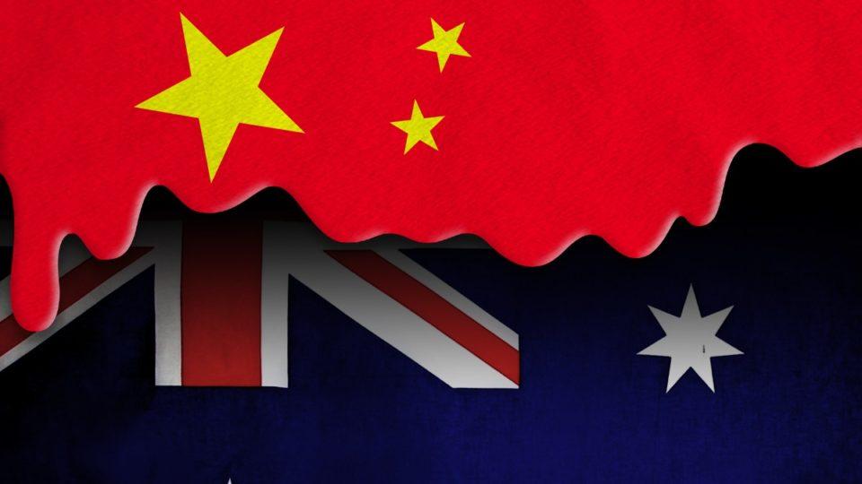 china ownership