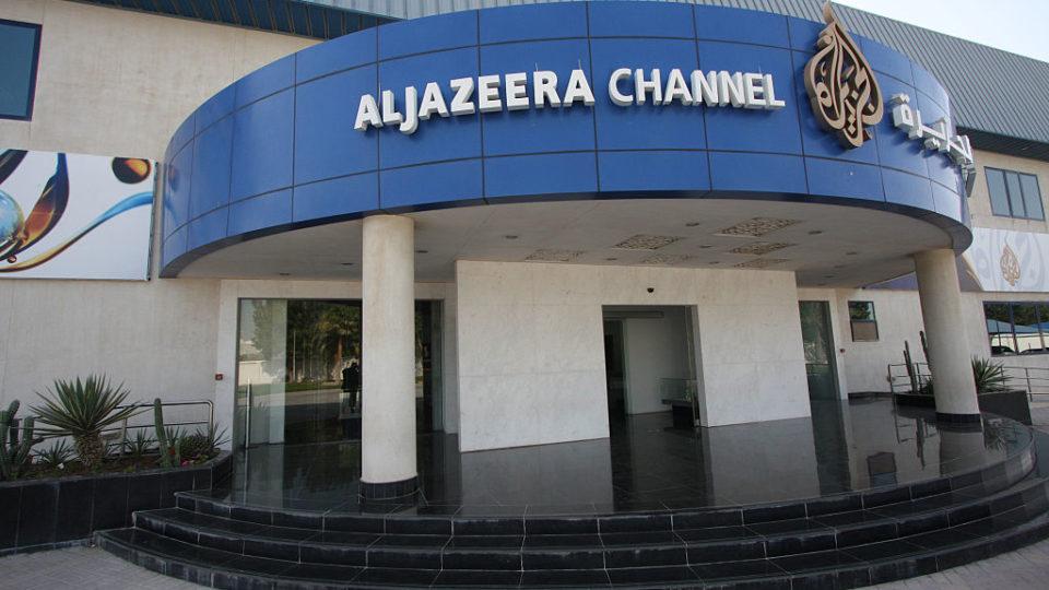 Al Jazeera journalist arrested in Egypt