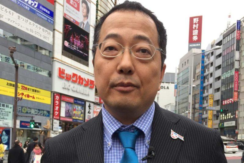 Tetsuhide Yamaoka