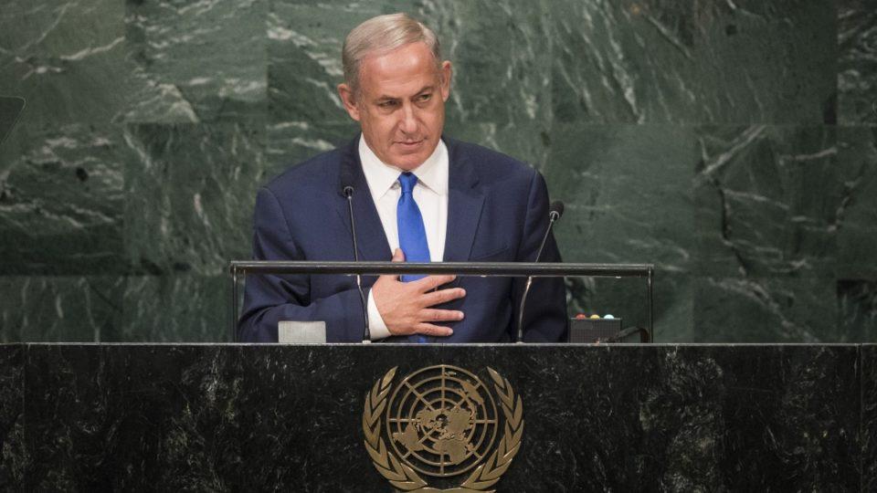 Benjamin Netanyahu United Nations