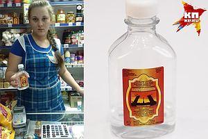 Hawthorne scented bath oil