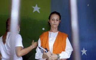 Sara Connor Bali police death