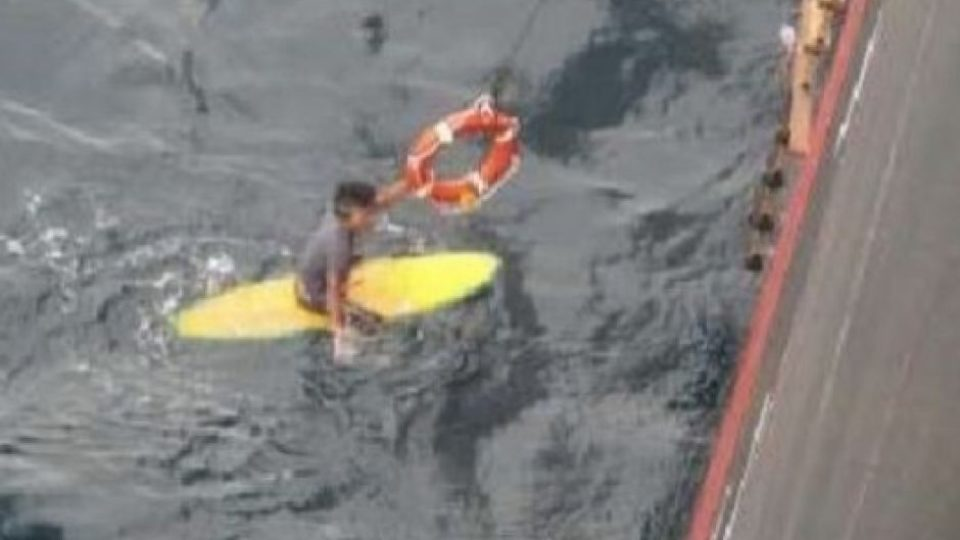 Japanese surfer rescued