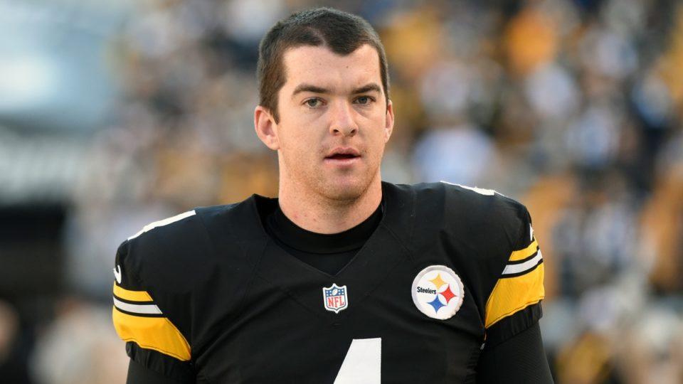 Jordan Berry NFL