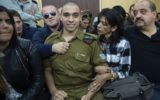 calls for Israeli soldier to be pardoned after being convicted of manslaughter