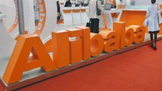 Alibaba Australia