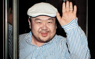 Kim Jong-nam assassinated