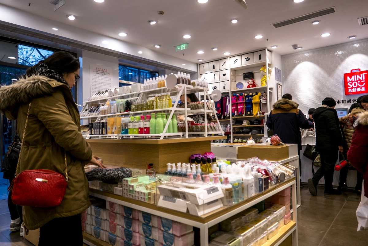 Shoppers peruse Miniso's many offerings. Photo: Getty