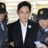 Samsung chief bribery