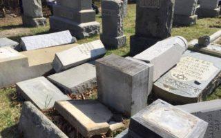 Damaged tombstones at Philadelphia's Mount Carmel Jewish cemetery
