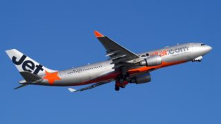 New data reveals Jetstar had the worst on-time airline performance for 2016.