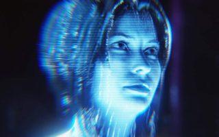Microsoft's virtual assistant Cortana