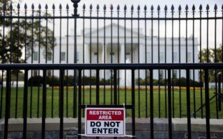 White House tours