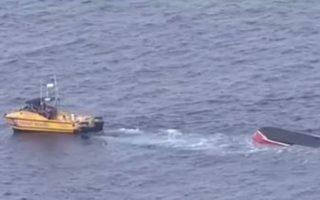 Moreton Bay capsize