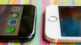 iPhone 8 delay