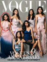 Raudha Athif vogue cover