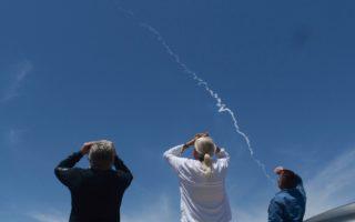 US interceptor missile