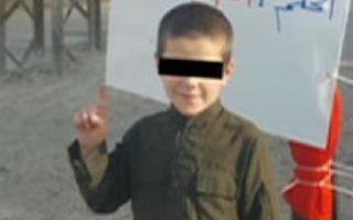 Khaled Sharrouf son