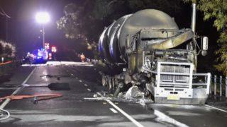 Tyabb tanker crash