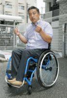 Hideto Kijima japan disabled airline