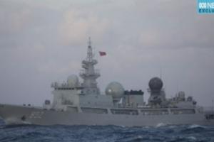 chinese spy ship