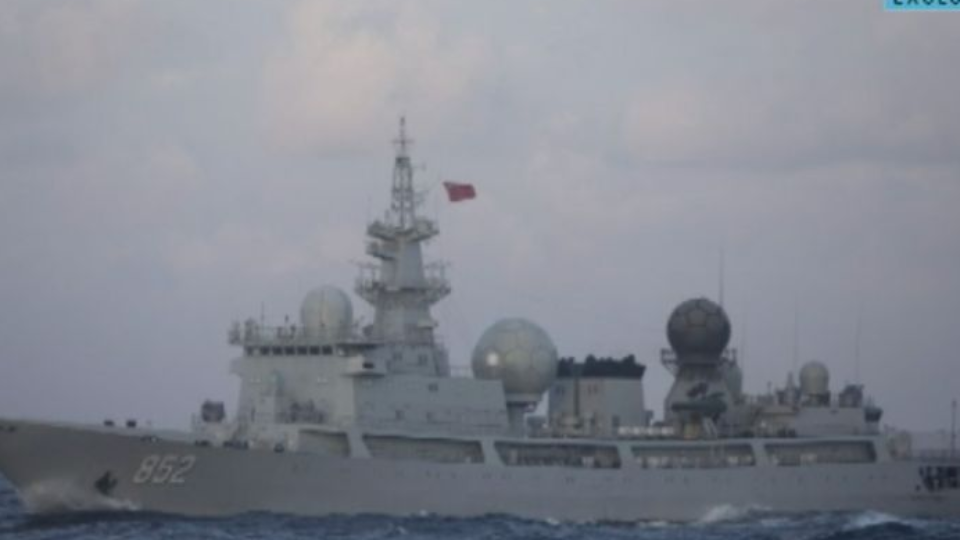 Chinese spy ship spotted off the coast of Australia
