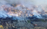 coolaroo fire