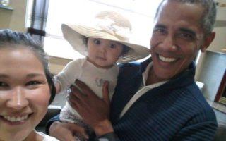 barack obama baby selfie