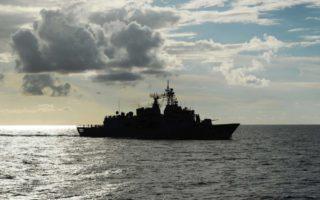 HMAS Parramatta