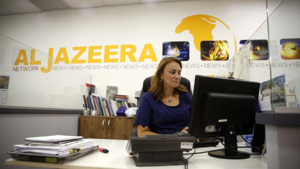 Netanyahu Praises Communications Minister's Decision to Close Al Jazeera's Israel Office