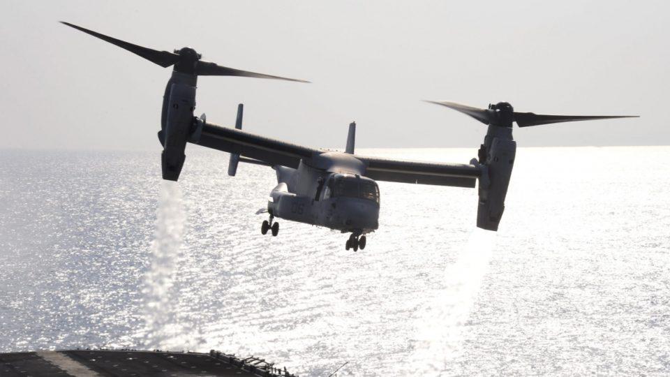 US marines missing